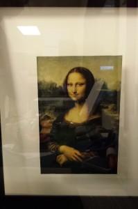 Release your inner Da Vinci!
